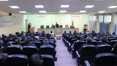اجتماع امني لمدراء امن المنطقة الوسطى -زليتن