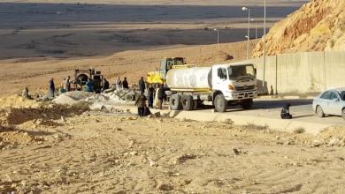 "Photo of فزعة لإنقاذ ""شليوني كاباو"" من الانهيار"