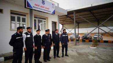 صورة افتتاح مقر التمركز الأمني الطوق بمصراتة