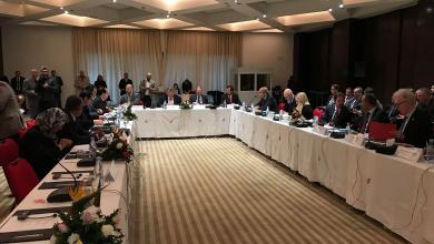 الاجتماع الاقتصادي في تونس