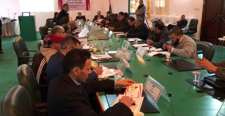 الاجتماع السنوي للجنة البارالمبية