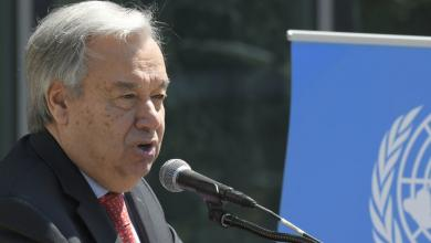 الأمين العام للأمم المتحدة أنطونيو غوتيريش