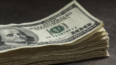 Photo of ارتفاع جماعي لأسعار العملات الأجنبية