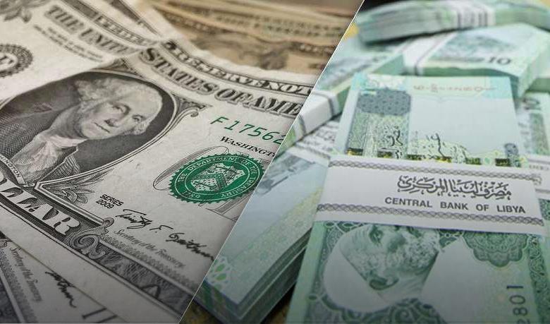 العملات الأجنبية مقابل الدولار الليبي - صورة أرشيفية