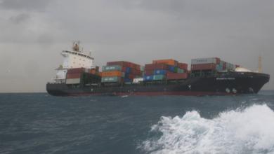 السفينة أتلنتك بيش - طرابلس