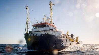 السفينة سي ووتش