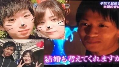 Photo of شاب ياباني يُمثّل موعده الأول مع خطيبته يوميا