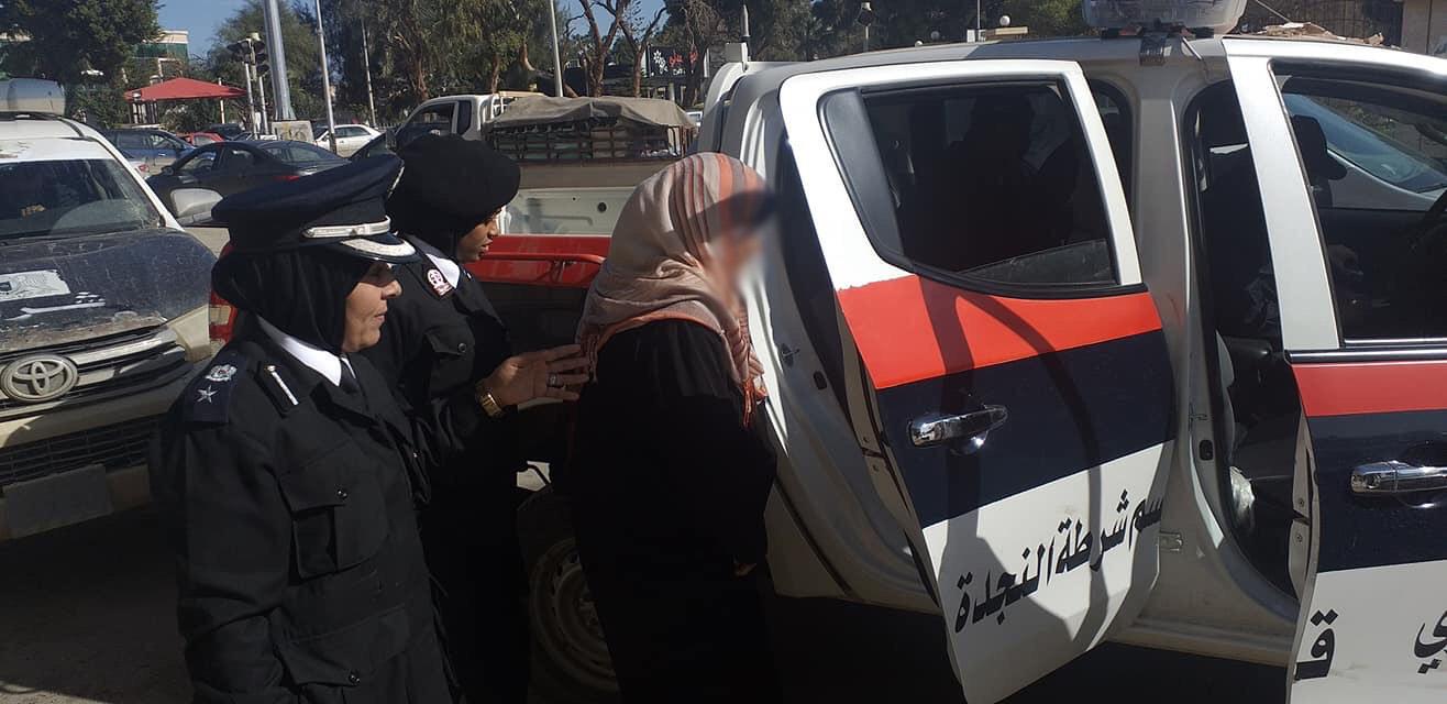 الشرطة النسائية - بنغازي