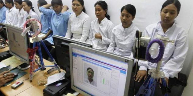 العمالة الفلبينية - تعبيرية