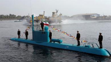 القوات البحرية الإيرانية