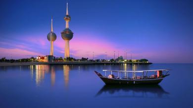 """صورة الكويت تستعد لـ""""هدر"""" 33 مليار دولار.. وتحذيرات اقتصادية"""