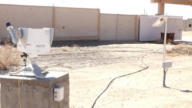المركز العربي للأبحاث الصحراوية - مرزق