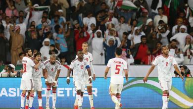 """صورة الإمارات تجدد آمالها لبلوغ ثمن نهائي """"مونديال آسيا"""""""