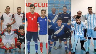 النجوم الرياضي -أبوسليم - اتحاد الشرطة - اتحاد الجمارك