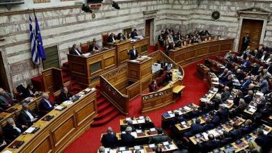 Photo of برلمان اليونان يغير اسم مقدونيا