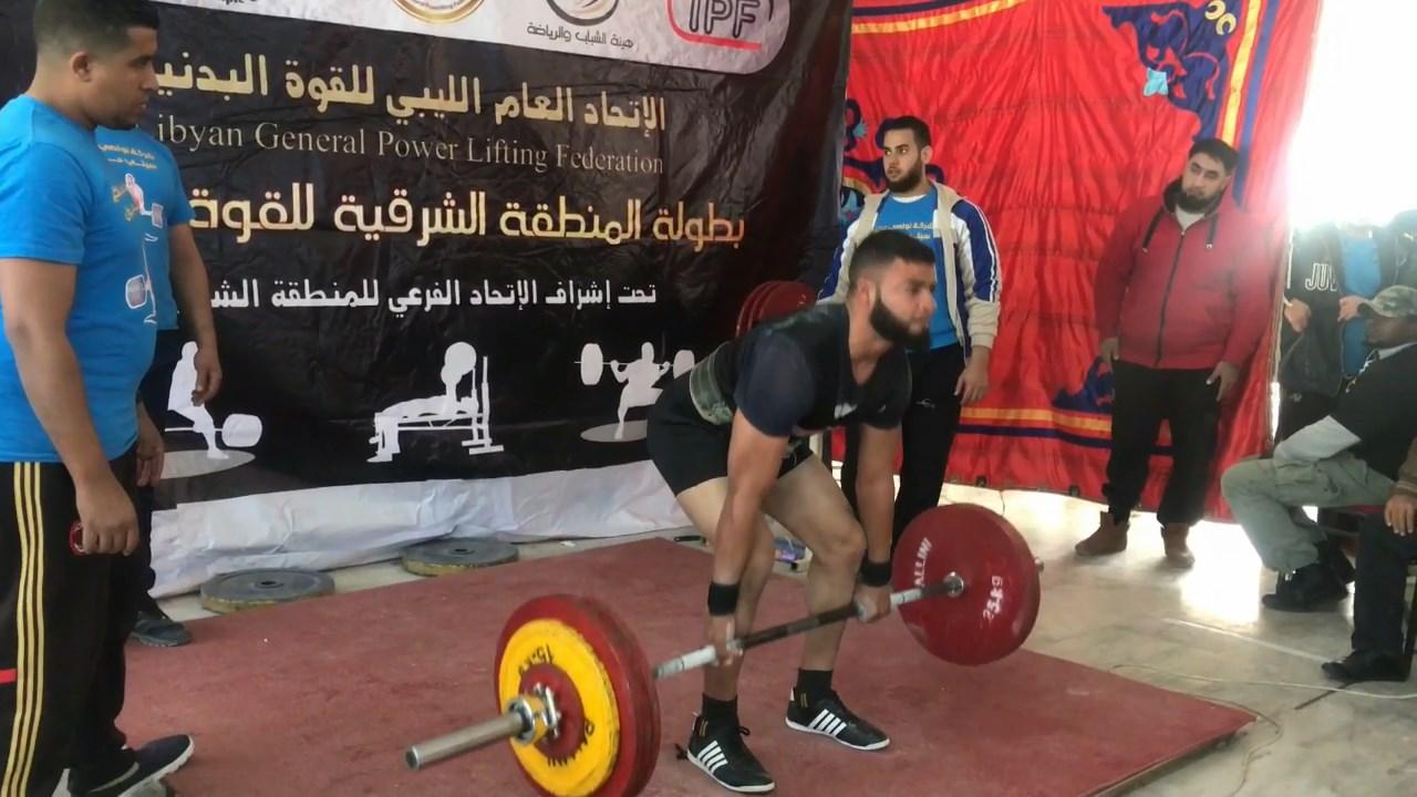 بطولة المنطقة الشرقية للقوة البدنية.