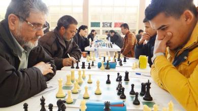 طولة طرابلس للشطرنج