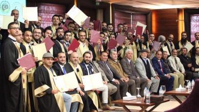 تخريج 55 طبيبا متخصصا بالطب الرياضي