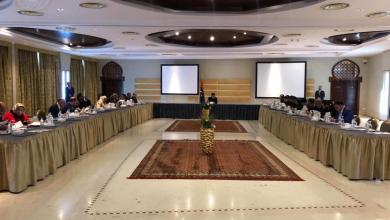جانب من اجتماع حكومة الوفاق - طرابلس