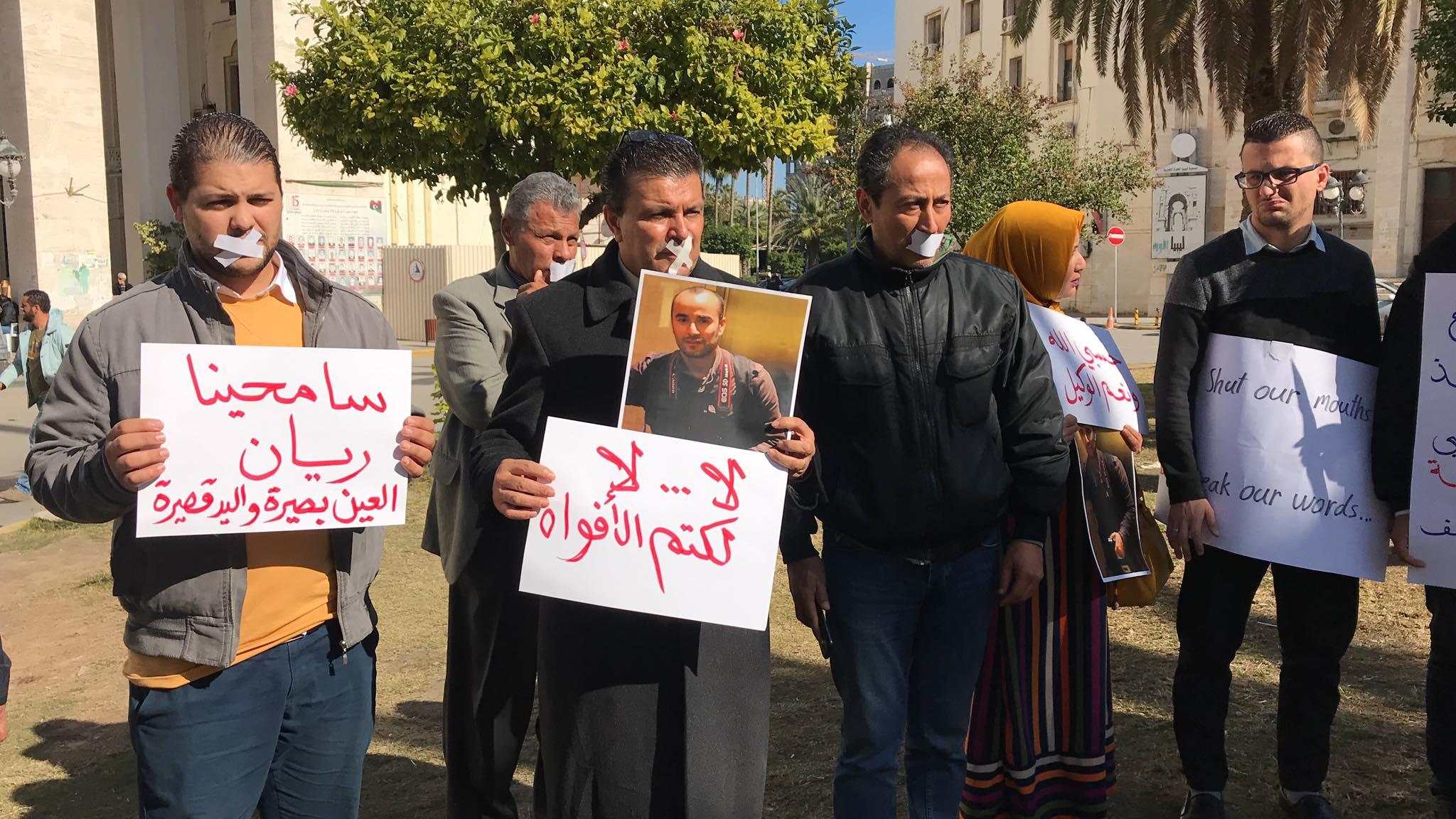 صحفيو ليبيا ينتفضون ضد استهدافهم