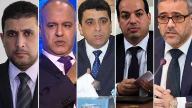 خالد المشري - أحمد معيتيق - خالد شكشك - علي العيساوي - فرج بومطاري