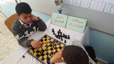 دوري الشطرنج بمدرسة الشهداء - كاباو