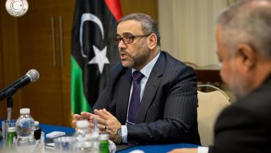 "Photo of المشري يتحدث عن ""تحديات"" المؤتمر الجامع"