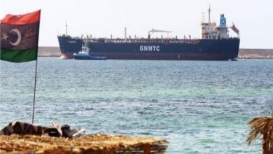 "Photo of ""كونترول ريسك"": سواحل ليبيا عُرضة للإرهاب البحري"