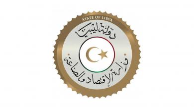 """Photo of حماية المستهلك: وزارة اقتصاد الوفاق """"نائمة"""""""