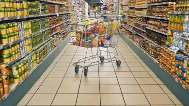 """صورة أسعار """"المواد الغذائية"""" في بنغازي"""