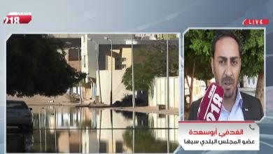 عضو المجلس البلدي سبها الغدفي أبو سعدة