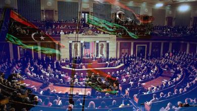 ليبيا - الكونغرس