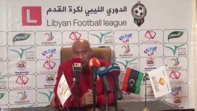 مدرب فريق السويحلي عبد الحفيظ إربيش
