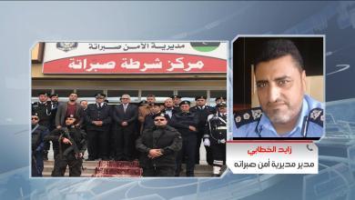 مدير مديرية أمن صبراتة العقيد زايد الخطابي رضاه