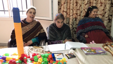 مركز غرناطة لرعاية وتأهيل ذوي الاحتياجات الخاصة ذهنيا - طرابلس