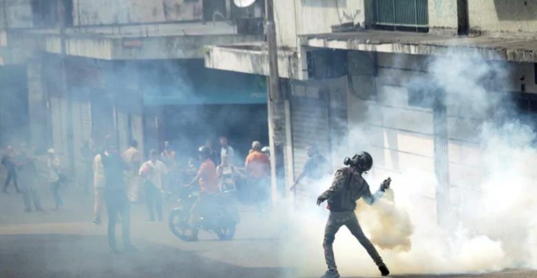 مظاهرات فنزويلا - صور أرشيفية