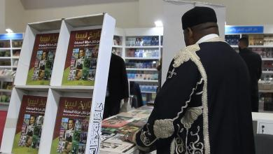 Photo of ليبيا تحضر بقوة في معرض القاهرة للكتاب