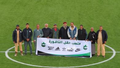 Photo of حقل النافورة يفتتح ملعبا لكرة القدم