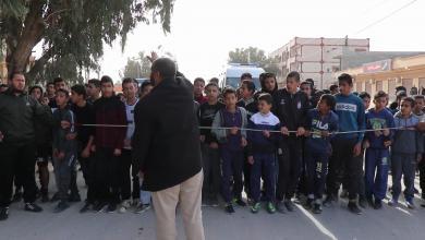 مهرجان الختامي للمناشط الرياضية للفصل الدراسي الأول - سوق الخميس