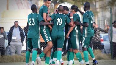 نادي الأهلي طرابلس