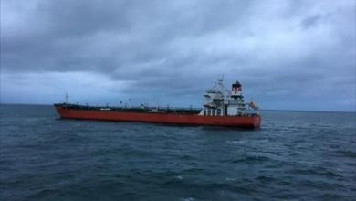 صورة إنقاذ الناقلة تازربو من خطر الغرق