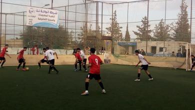 صورة الأندية المتأهلة للدور الخماسي في دوري الكرة المصغرة