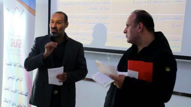 ورشة تدريبية حول مشكلات النطق والتخاطب - بنغازي