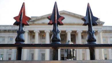وزارة الخزانة الأميركية - صور أرشيفية
