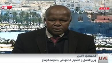 وزير العمل المفوض بحكومة الوفاق الوطني الدكتور المهدي الأمين