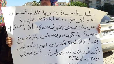 وقفة احتجاجية أمام مقر بلدية بنغازي