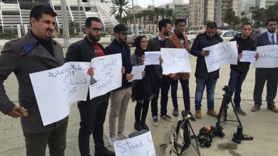 صحفيو بنغازي يُطالبون بحماية زملائهم بطرابلس