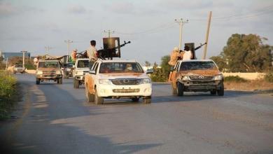 صورة منظمة حقوقية: جرائم حرب ترتكب في طرابلس
