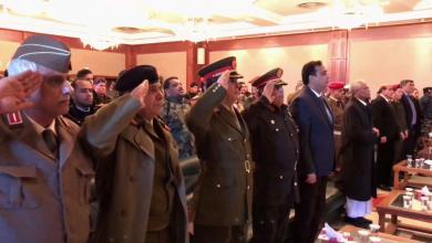 حفل افتاح مقر النيابة العسكرية في درنة