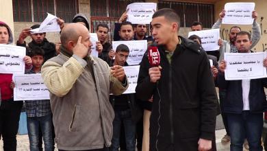 Photo of اعتصام للصم وضعاف السمع في زليتن